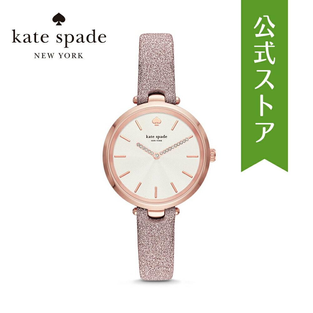 『ラッピング用品プレゼント』2018 秋の新作 ケイトスペード 腕時計 公式 2年 保証 Katespade レディース ホラン KSW1474 HOLLAND