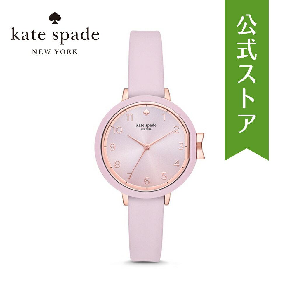 10%OFFクーポン配布中!2018 秋の新作 ケイトスペード 腕時計 公式 2年 保証 Katespade ケイト スペード レディース パークロウ PARK ROW KSW1477