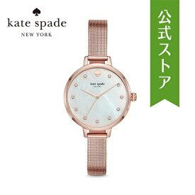 ケイトスペード 腕時計 レディース Katespade 時計 メトロ KSW1492 METRO 公式 2年 保証