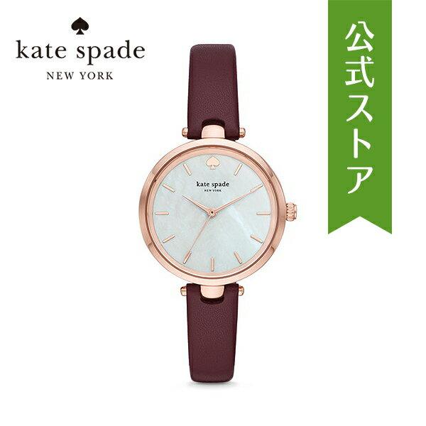 『ラッピング用品プレゼント』2018 冬の新作 ケイトスペード 腕時計 ピアス セット 公式 2年 保証 Katespade レディース ホランド KSW1496B HOLLAND