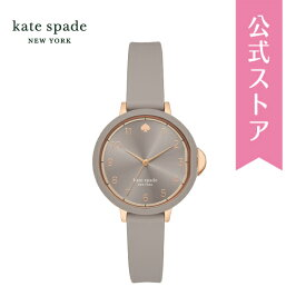 2019 春の新作 ケイトスペード 腕時計 公式 2年 保証 Katespade レディース KSW1519 PARK ROW 34mm