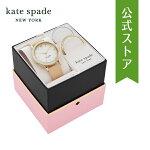2019春の新作ケイトスペード腕時計公式2年保証KatespadeレディースKSW1520BMETRO34mm