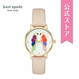 【50%OFF】ケイトスペード 腕時計 レディース Katespade 時計 KSW1521 METRO 公式 2年 保証