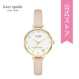 【BLACK DAY限定!クーポン利用でさらに55%OFF!】ケイトスペード 腕時計 レディース Katespade 時計 KSW1524 METRO 34mm 公式 2年 保証