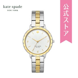 【50%OFF】ケイトスペード 腕時計 レディース Katespade 時計 KSW1533 MORNINGSIDE 38mm 公式 2年 保証