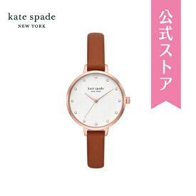 【BLACK DAY限定!クーポン利用でさらに55%OFF!】ケイトスペード 腕時計 レディース Katespade 時計 KSW1534 METRO 公式 2年 保証