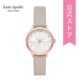 【30%OFF】ケイトスペード 腕時計 レディース Katespade 時計 KSW1538 ROSEBANK 公式 2年 保証