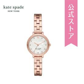 ケイトスペード 腕時計 レディース Katespade 時計 KSW1555 MORNINGSIDE 公式 2年 保証