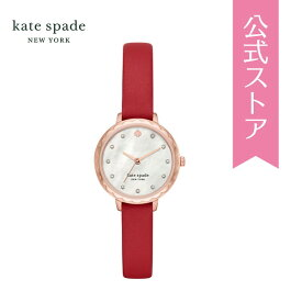 【BLACK DAY限定!クーポン利用でさらに55%OFF!】2019 冬の新作 ケイトスペード 腕時計 レディース Katespade 時計 KSW1565 MORNINGSIDE 公式 2年 保証