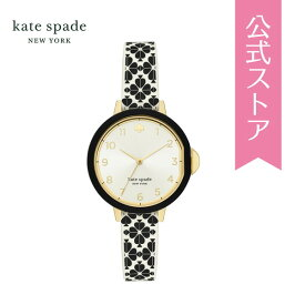 【30%OFF】ケイトスペード 腕時計 レディース Katespade 時計 KSW1569 PARK ROW 公式 2年 保証