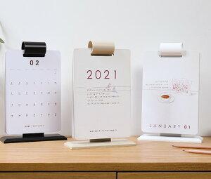 2021 カレンダー 卓上 机上 おしゃれ 韓国 雑貨 北欧 かわいい 白 ブラウン ブラック ディスプレイ 風景 イラスト シンプル 日曜日始まり 年間 大きい カラフル オ