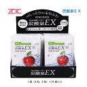 ZOIC ゾイック2包式炭酸パウダー炭酸泉EX (炭酸パウダー 入浴剤)1袋(A包+B包)24セット犬 入浴剤 無香料 無着色代引…
