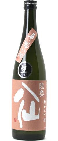 ☆【日本酒/春酒】陸奥八仙(むつはっせん)純米大吟醸 華想い 生原酒 720ml ※クール便発送