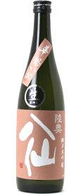 ☆【日本酒/春酒】陸奥八仙(むつはっせん)純米大吟醸 生原酒 華想い 30BY 720ml ※クール便発送