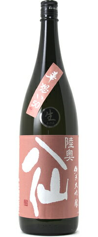 ☆【日本酒/春酒】陸奥八仙(むつはっせん)純米大吟醸 華想い 生原酒 1800ml ※クール便発送