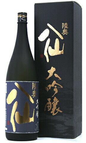 ☆・【日本酒】陸奥八仙(むつはっせん)大吟醸 28BY 1800ml ※クール便発送