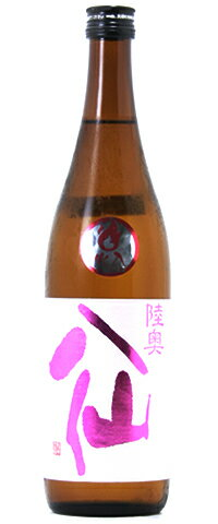 ☆【日本酒】陸奥八仙(むつはっせん)吟醸 火入れ 720ml ※クール便発送
