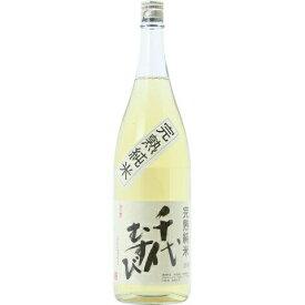 ☆【日本酒】千代むすび 完熟純米 3年貯蔵 1800ml