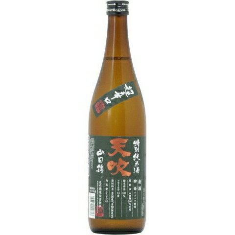 ☆【日本酒】天吹(あまぶき)特別純米酒 山田錦 超辛口 720ml