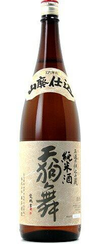 □【日本酒】天狗舞(てんぐまい) 山廃純米 1800ml