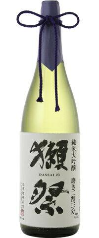 ☆【日本酒】獺祭(だっさい)純米大吟醸 磨き二割三分 1800ml ※クール便発送 ※お一人様4本迄 ※製造年月7月以降〜