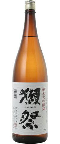 ★【日本酒】獺祭(だっさい)純米大吟醸 50 1800ml ※お一人様6本迄 ※製造年月2月以降〜