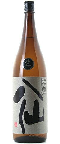 ☆【日本酒/しぼりたて】陸奥八仙(むつはっせん)黒ラベル 純米吟醸 生原酒 1800ml ※クール便発送