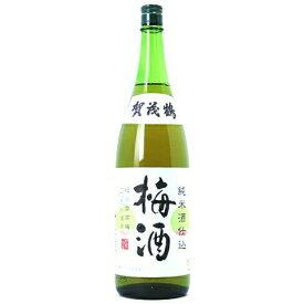 ☆【梅酒】賀茂鶴(かもづる)純米酒仕込 梅酒 1800ml