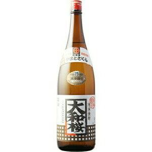 ◎【芋焼酎】大和桜25度1800ml