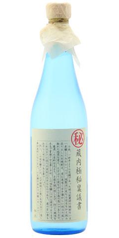 ☆【芋焼酎】王手門(おおてもん)蔵内極秘稟議書25度720ml