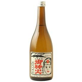 【麦焼酎/東京島酒】御神火(ごじんか)スタンダード 25度 720ml