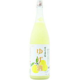 ☆【リキュール★ゆず(柚子)】麻原酒造 すてきなゆず酒 1800ml