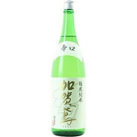 ☆【日本酒】加賀鳶(かがとび) 極寒純米 辛口1800ml