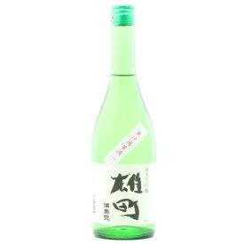 【日本酒/KJ】満寿泉(ますいずみ)純米大吟醸 無濾過生酒 雄町 30BY 720ml ※クール便発送