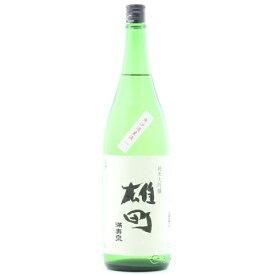 【日本酒/KJ】満寿泉(ますいずみ)純米大吟醸 無濾過生酒 雄町 30BY 1800ml ※クール便発送