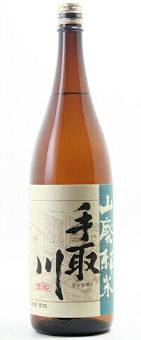 ☆【日本酒】手取川(てどりがわ)山廃純米 1800ml