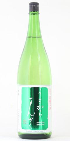 ☆【日本酒】うまからまんさく 旨辛口純米酒 1800ml