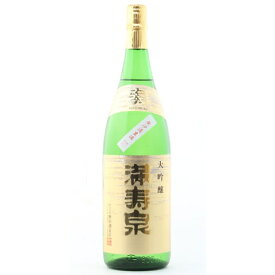 ☆【日本酒/KJ】満寿泉(ますいずみ)寿 大吟醸 無濾過生酒 27BY 1800ml ※クール便発送