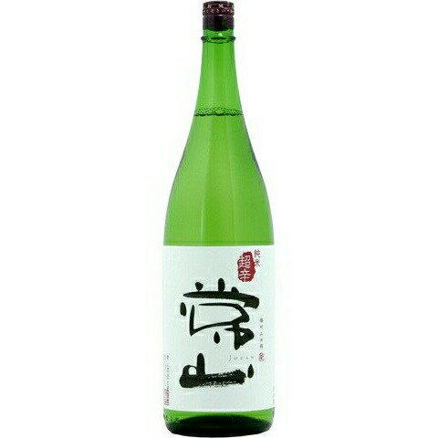 ☆【日本酒】常山(じょうざん) 純米超辛 1800ml