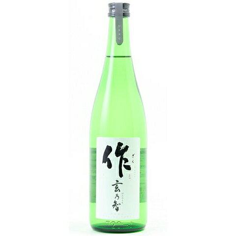 ☆【日本酒】作(ざく) 純米 玄乃智 720ml ※お一人様6本迄