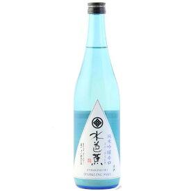 【日本酒】水芭蕉(みずばしょう)純米吟醸辛口スパークリング 720ml ※クール便発送