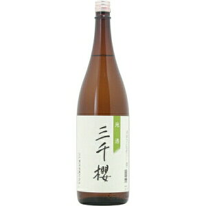□【日本酒】三千櫻(みちざくら)地酒(普通酒)1800ml