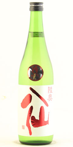 ☆【日本酒】陸奥八仙(むつはっせん)特別純米 赤ラベル 火入れ 720ml ※クール便発送