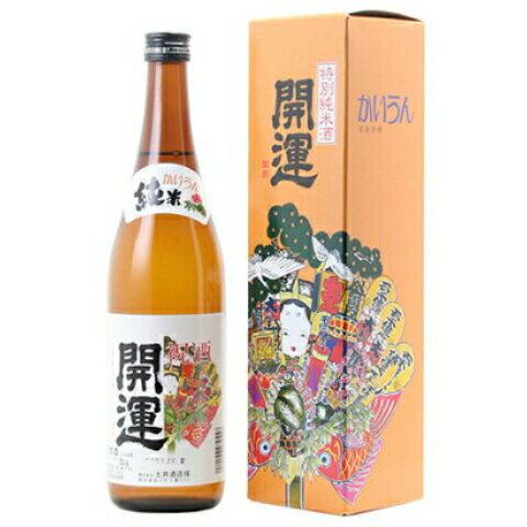 ☆・【日本酒】開運(かいうん)特別純米 720ml