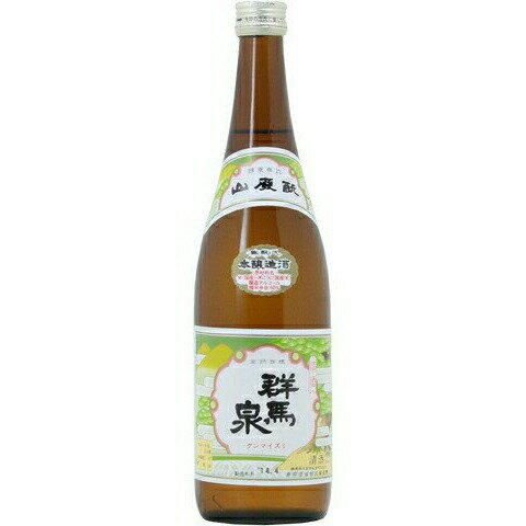 ☆【日本酒】群馬泉(ぐんまいずみ)山廃本醸造 720ml