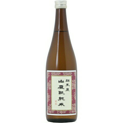 ☆【日本酒】群馬泉(ぐんまいずみ)山廃純米 720ml