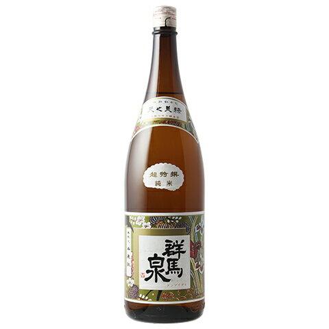 ☆【日本酒】群馬泉(ぐんまいずみ)山廃純米 超特選 1800ml