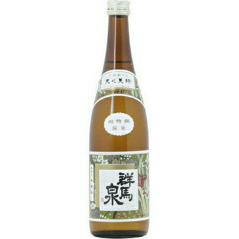 ☆【日本酒】群馬泉(ぐんまいずみ)山廃純米 超特選 720ml