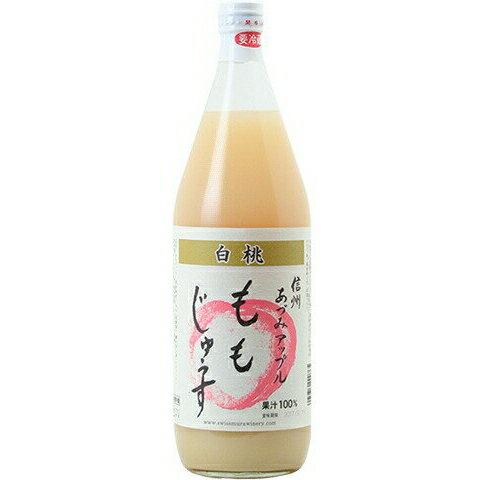 ☆【ジュース/ノンアルコール】 信州あづみアップル ももじゅうす 長野県産もも100% 1000ml