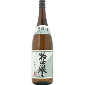 ☆【日本酒】惣誉(そうほまれ)辛口 特醸酒 1800ml